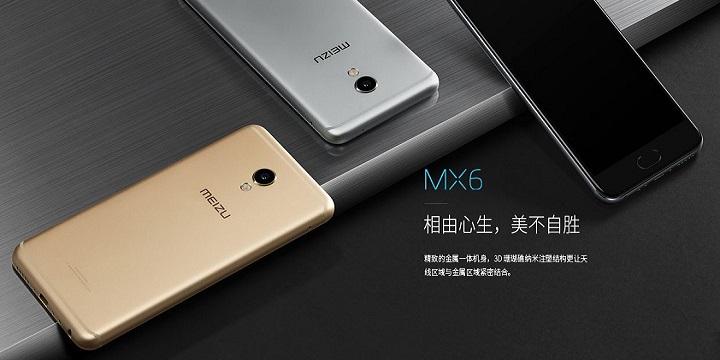 Meizu MX6 ya es oficial: conoce todos los detalles