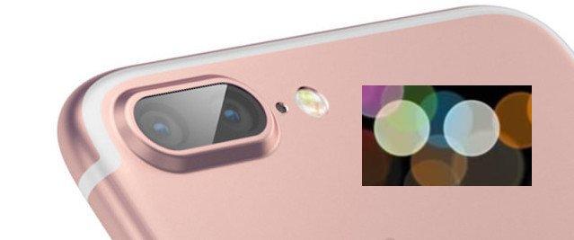 Imagen - Desciframos la imagen del próximo evento de Apple