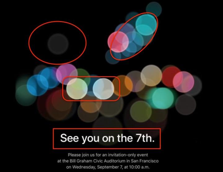 Desciframos la imagen del próximo evento de Apple