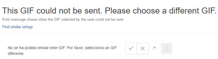 Imagen - WhatsApp nos permitirá enviar cualquier GIF