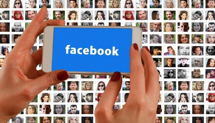 Un nuevo bulo que circula por Facebook alerta de perfiles duplicados