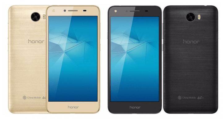 Imagen - Honor 5, un smartphone asequible y con buenas prestaciones