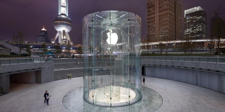 Imagen - Las Apple Store cambiarán de nombre