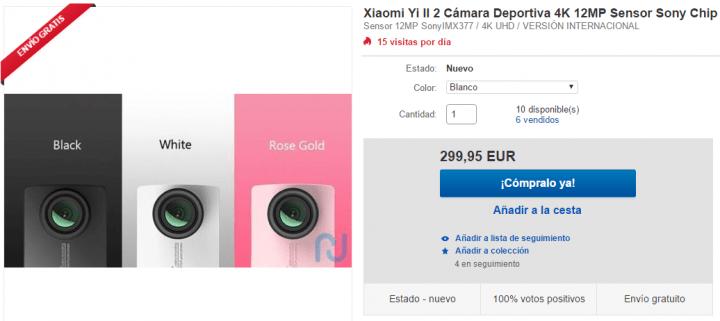 Imagen - Dónde comprar la Xiaomi Yi 4K Action Camera