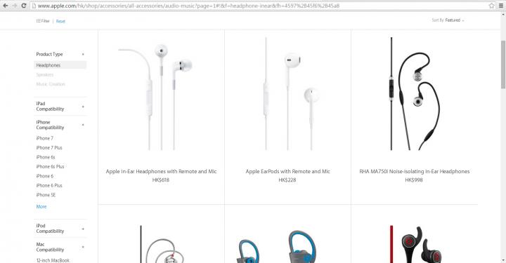 Imagen - iPhone 7 e iPhone 7 Plus ya aparecen en la web de Apple