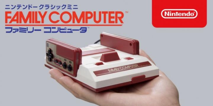 Famicom Mini, la nueva versión de la NES