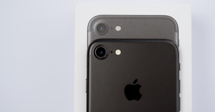 Imagen - iPhone 7, primeras impresiones