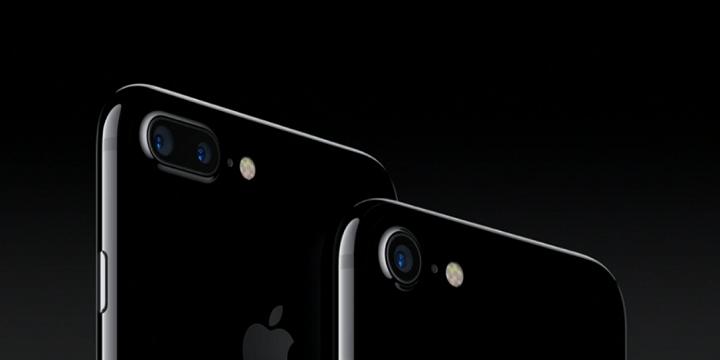 5 fundas para el iPhone 7 por menos de 10 euros