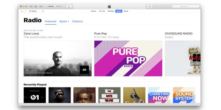 Imagen - Descarga iTunes 12.5.1 con soporte para iOS 10 y el nuevo diseño de Apple Music