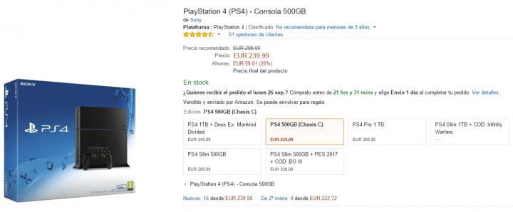 Imagen - Oferta: PlayStation 4 por solo 240 euros en Amazon