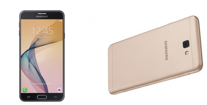 Imagen - Samsung Galaxy J7 Prime y Galaxy J5 Prime ya son oficiales
