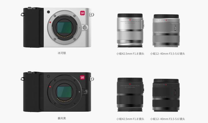 Imagen - Nueva Xiaomi Yi M1, una cámara sin espejo con 4K a precio ridículo