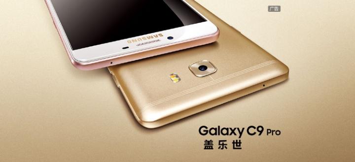 Imagen - Samsung Galaxy C9 Pro, el móvil con 6GB de memoria RAM