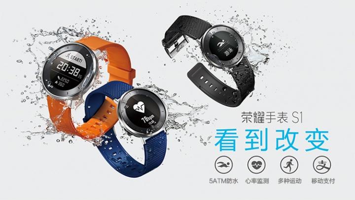 Imagen - Honor S1, el nuevo reloj con autonomía de hasta 6 días por menos de 100 euros