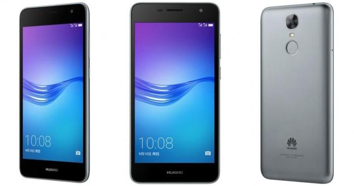 Imagen - Huawei Enjoy 6, un smartphone con 3 GB de RAM y una gran batería por menos de 200 euros