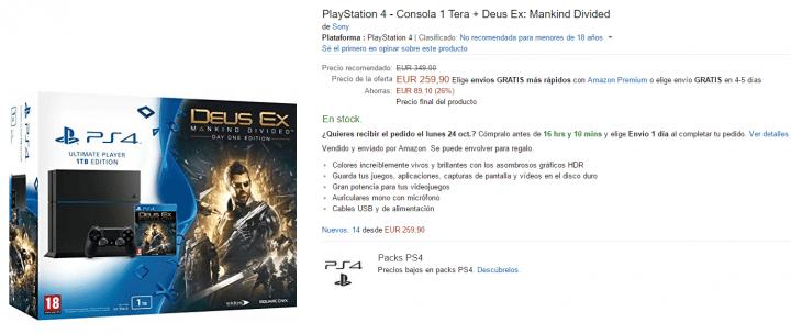 Imagen - Oferta: PlayStation 4 1 TB con Deus Ex: Mankind Divided por solo 260 euros