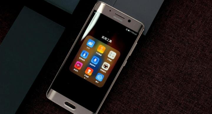 Imagen - Huawei Mate 9 Pro ya es oficial