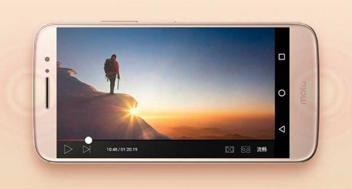 Imagen - Moto M, filtradas especificaciones y precio