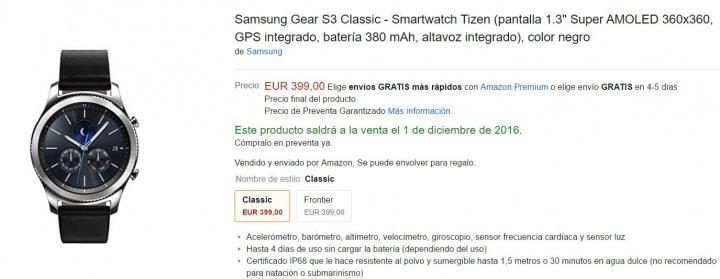 Imagen - Dónde comprar el Samsung Gear S3