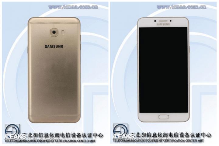 Imagen - Filtradas las primeras imágenes del Samsung Galaxy C7 Pro
