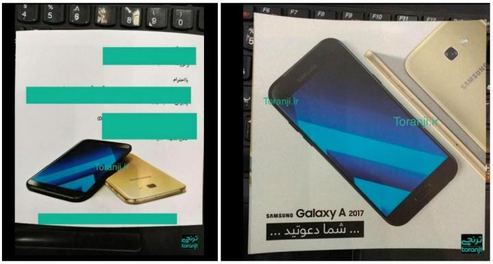 Imagen - Los Samsung Galaxy A (2017) se presentarían en enero de 2017