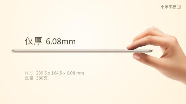 Imagen - Xiaomi Mi Pad 3 filtrada, una tablet de 9,7 pulgadas con Windows 10