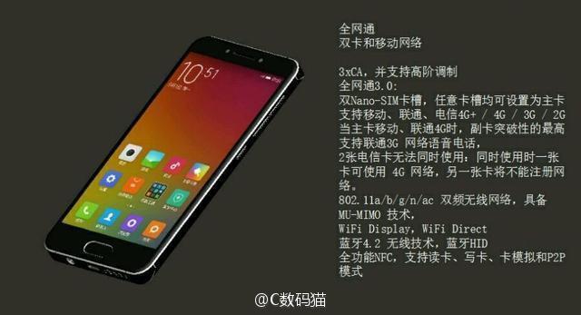 Imagen - Xiaomi Mi S, el próximo smartphone de 4,6 pulgadas