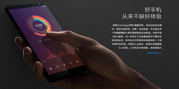 Imagen - ZUK Edge, un potente smartphone sin bordes como el Xiaomi Mi Mix