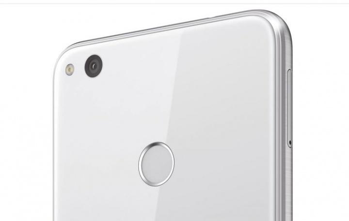 Imagen - Oferta: Huawei P8 Lite (2017) por menos de 200 euros