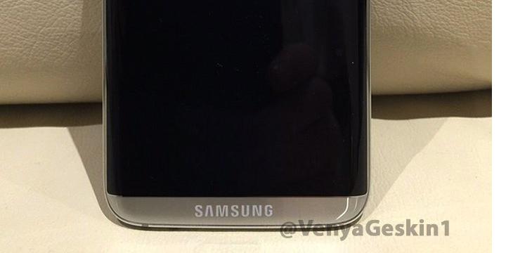 Imagen - Samsung Galaxy S8 tendría un botón home sensible a la presión