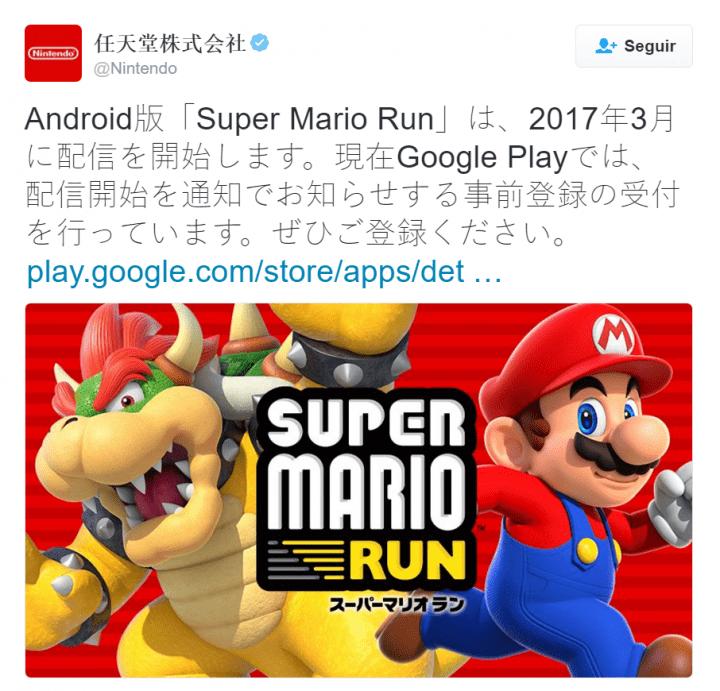 Imagen - Super Mario Run llegará oficialmente a Android pronto