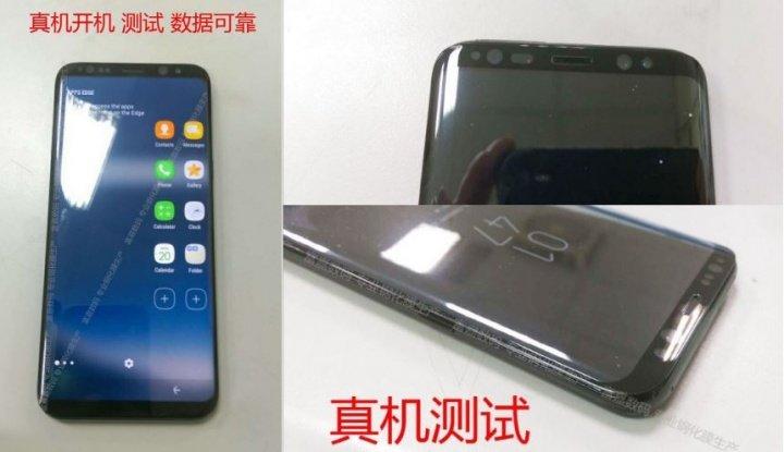 Imagen - El lanzamiento del Samsung Galaxy S8 y S8 Plus podría retrasarse