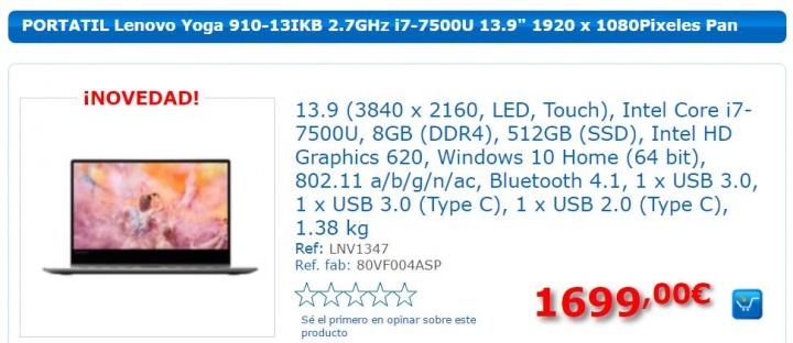 Imagen - 5 tiendas dónde comprar el Lenovo Yoga 910
