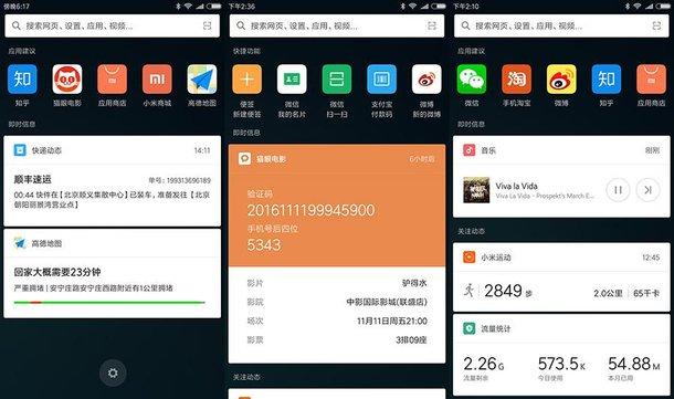 Imagen - Llega la actualización MIUI 8.2 para dispositivos Xiaomi