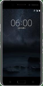 Imagen - Nokia 3, 5 y 6, los nuevos smartphones de Nokia