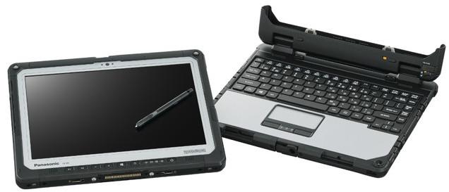 Imagen - Toughbook CF-33, el nuevo portátil convertible robusto de Panasonic