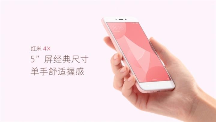 Xiaomi Redmi 4X es oficial con buenas características técnicas y cuerpo metálico