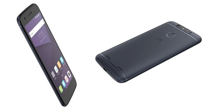 Imagen - ZTE Blade V8 Lite es oficial con cuerpo de aluminio y Android Nougat
