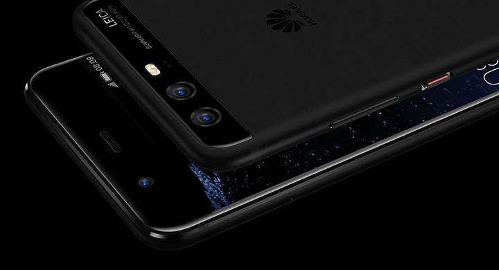 Cómo rootear el Huawei P10
