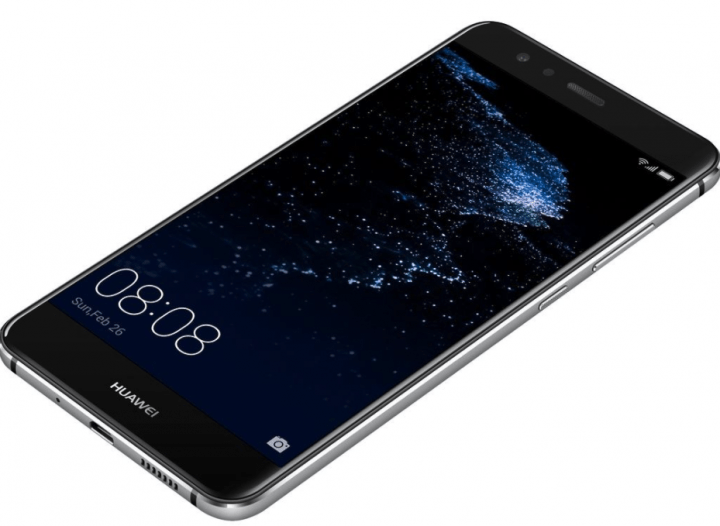 Imagen - Oferta: Huawei P10 Lite por solo 179 euros en eBay