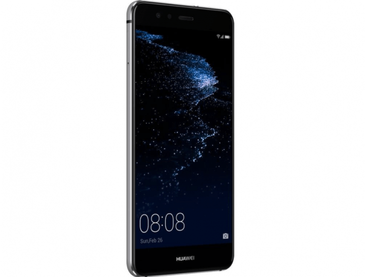 Imagen - Huawei P10 Lite pronto podría ser oficial