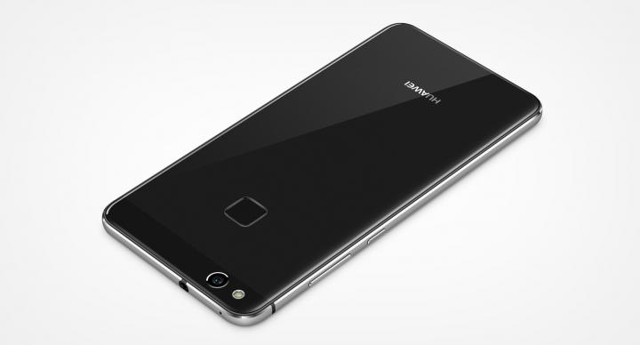 Imagen - Huawei P10 Lite llega a España: precio y disponibilidad
