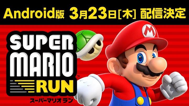 Imagen - Super Mario Run llegará a Android el 23 de marzo