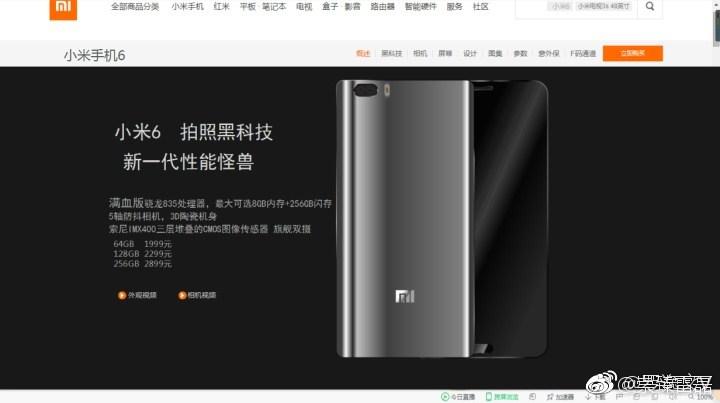Imagen - Filtradas las versiones y precios del Xiaomi Mi6