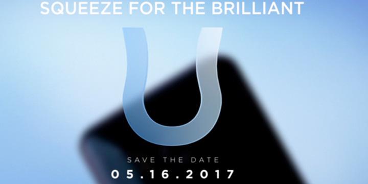 HTC U: todos los rumores que debes conocer