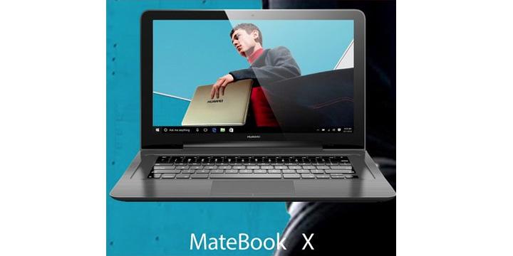 Imagen - Huawei prepara nuevos portátiles MateBook
