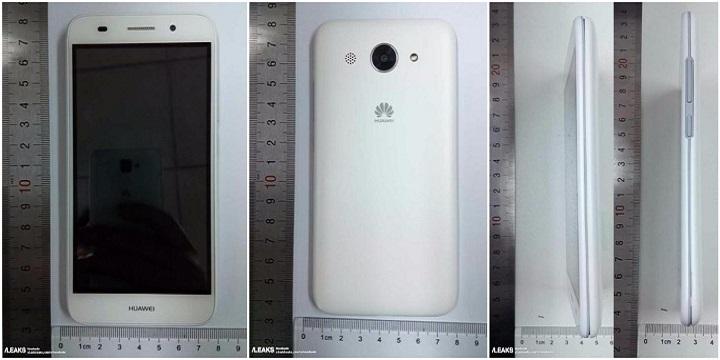 Imagen - Huawei Y3 2017, el próximo teléfono barato filtrado