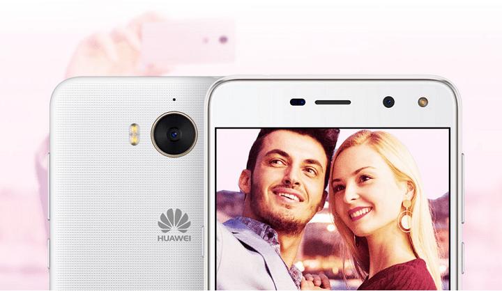 Imagen - Huawei Y5 2017, el nuevo smartphone básico de 5 pulgadas