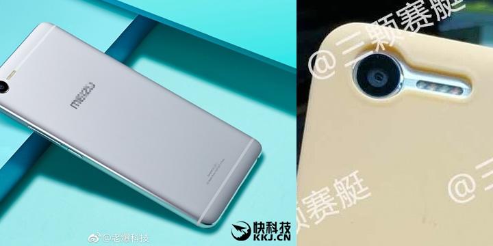 Imagen - Meizu E2, imágenes filtradas muestran un flash muy inusual
