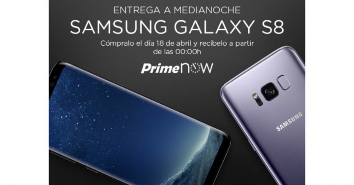 Imagen - Amazon entregará mañana el Samsung Galaxy S8 de madrugada